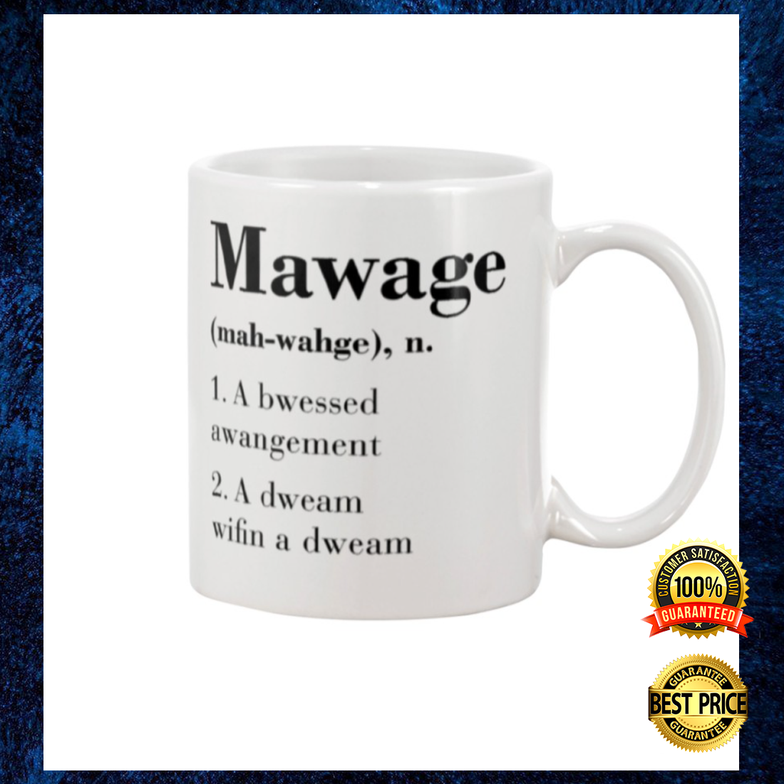 Mawage a bwessed awangement a dweam wifin a dweam mug 1