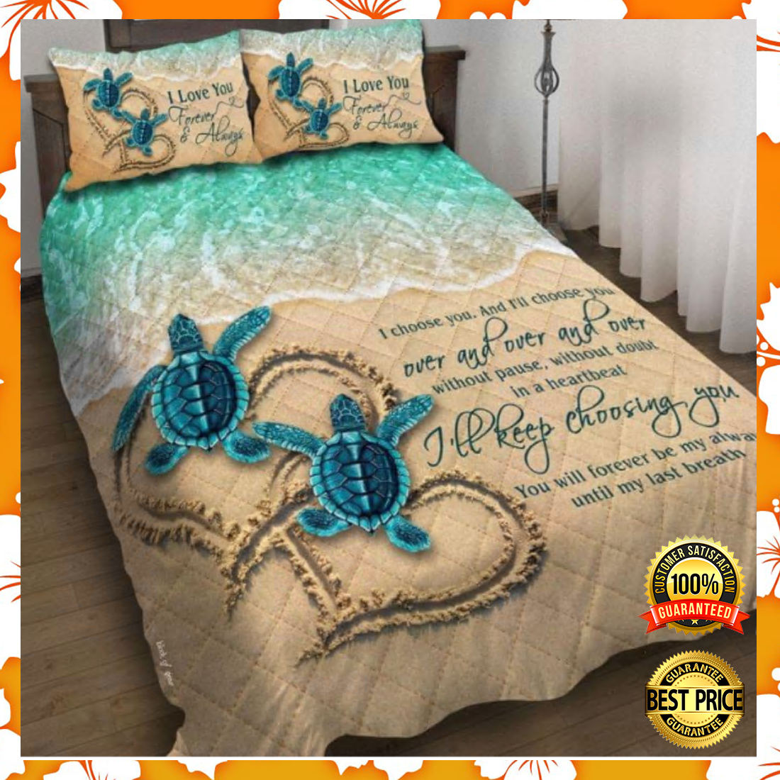 Turtle i choose you and i'll choose you over and over and over without pause bedding set 1